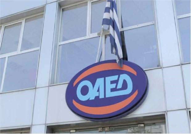 blog-oaed