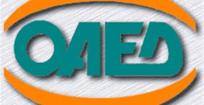 OAED-0001