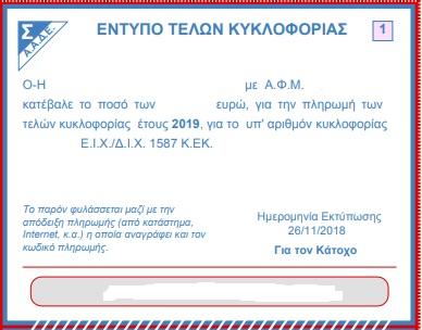 entipo20181126